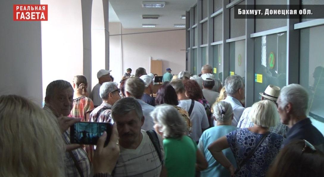 Ловушка для «пенсионных туристов» (Видео)