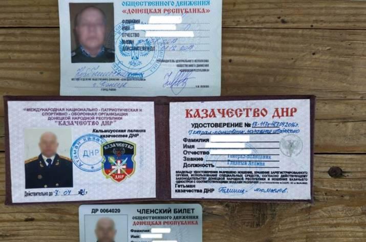 Задержан «генерал-атаман ДНР»: предлагал взятку украинским пограничникам