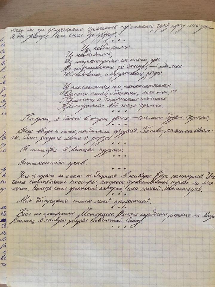 «ДНР» угрожает пленному Асееву арестом матери, — Фирсов