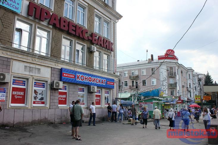 В Луганске открылся магазин с конфискованными товарами