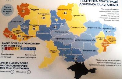 Исследование: Луганская область ждет реинтеграцию больше, чем Донецкая