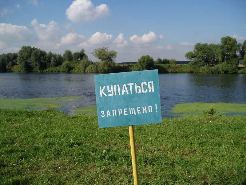 На каких пляжах Донбасса нельзя купаться, — карта