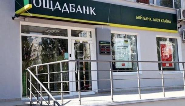 В «Ощадбанке» уверяют пенсионеров, что их счета не закроют, даже если новые карты они не заберут