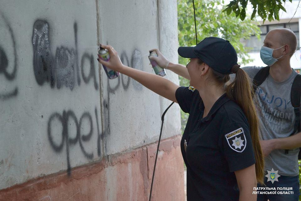 Патрульные на Луганщине будут зарисовывать рекламу наркотиков