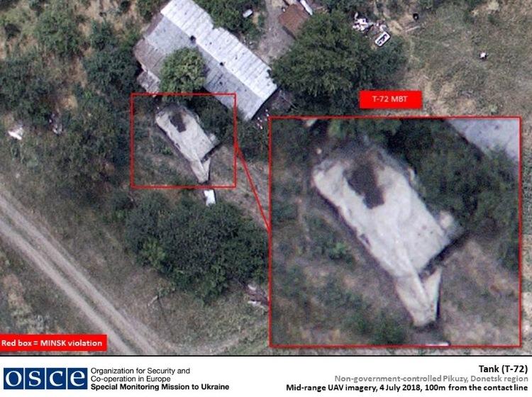 ОБСЕ показали танки боевиков в жилом квартале