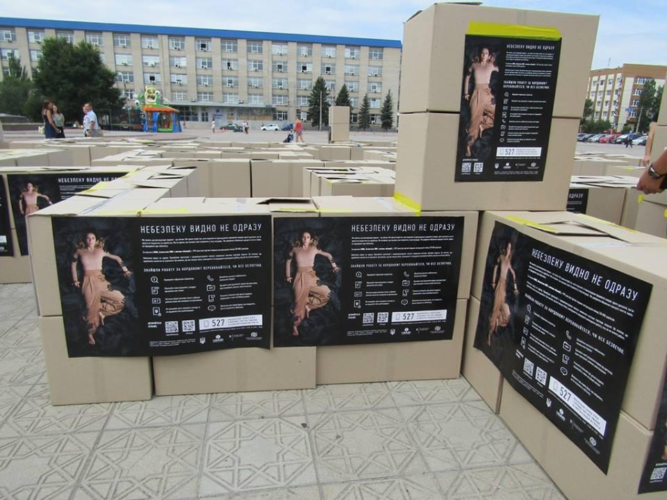 В центе Северодонецка прошла акция против торговли людьми
