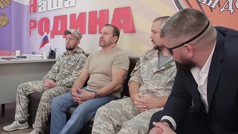 В Ростове-на-Дону объявился Ходаковский