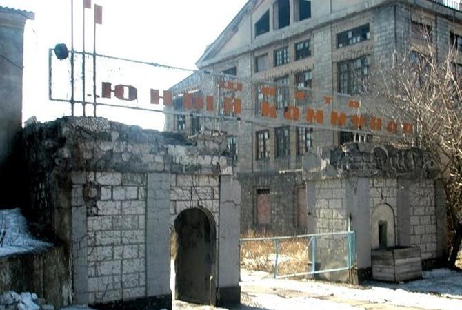 Радиоактивное загрязнение из ОРДО грозит всему региону, — Гармаш
