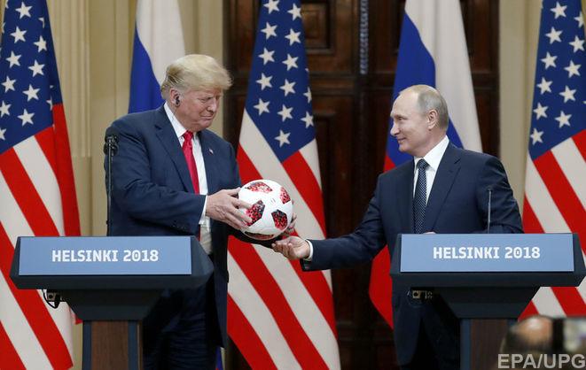 У Трампа проверили подарок от Путина