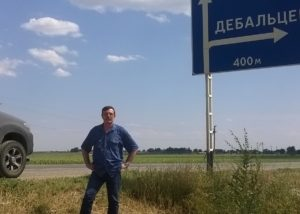Безлер сфабриковал свою поездку в Дебальцево, — блогер