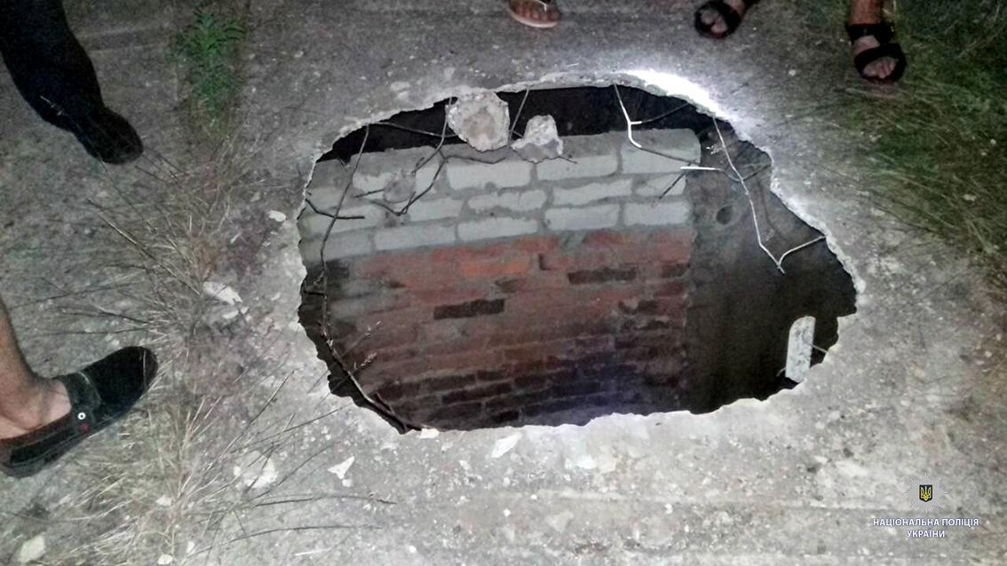 В Харьковской области нашли погибшего военнослужащего батальона «Донбасс-Украина»