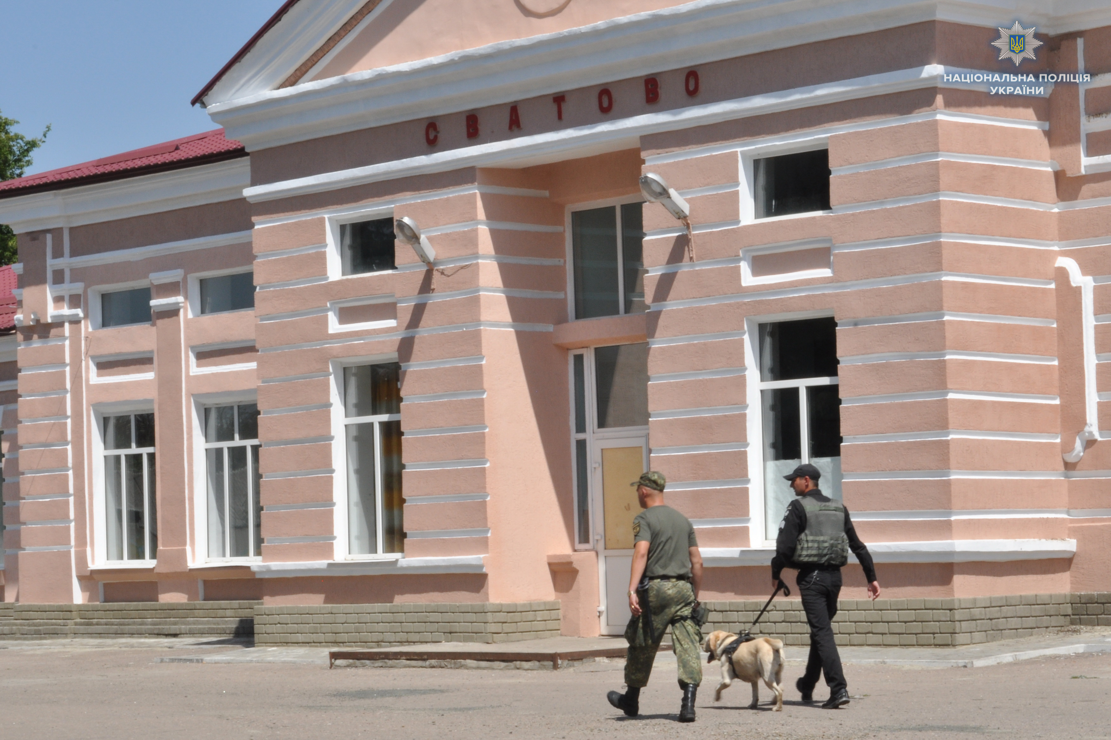 Полиции 7 раз пришлось искать ложные бомбы в городах Луганщины