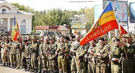 «ДНР» приговорила к смертной казни боевика