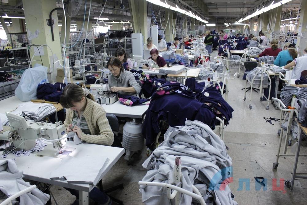 Чем живет экономика «ЛНР»?
