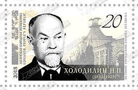 В оккупированном Луганске выпустили марку с Холодилиным