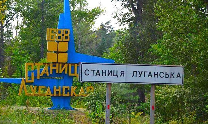 В Минске решили, когда закроют КПВВ «Станица Луганская»