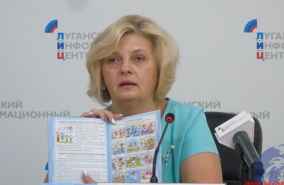 В «ЛНР» выпустили учебник по «истории отечества»