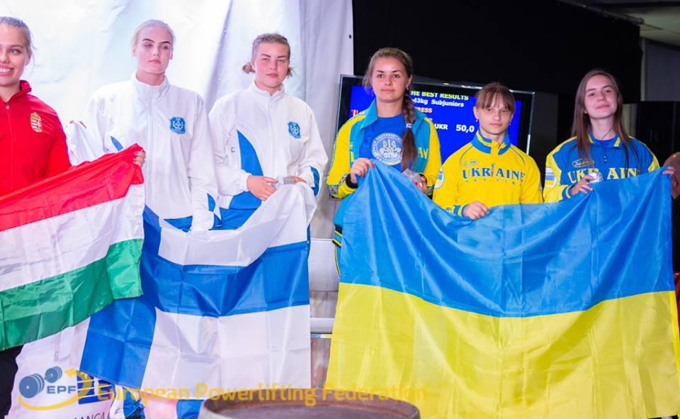 Спортсмены Луганщины завоевали 5 медалей на европейских соревнованиях