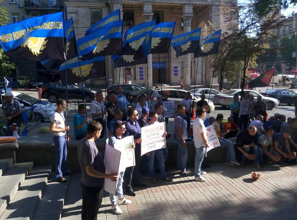 Горняки шахты «Горская» пикетируют Минэнергетики в Киеве