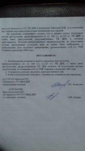 Волонтер говорит, что «ДНР» заключила его мать под стражу за «шпионаж»