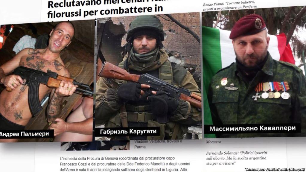 СМИ рассказали, сколько получали итальянские наемники, воюющие на Донбассе