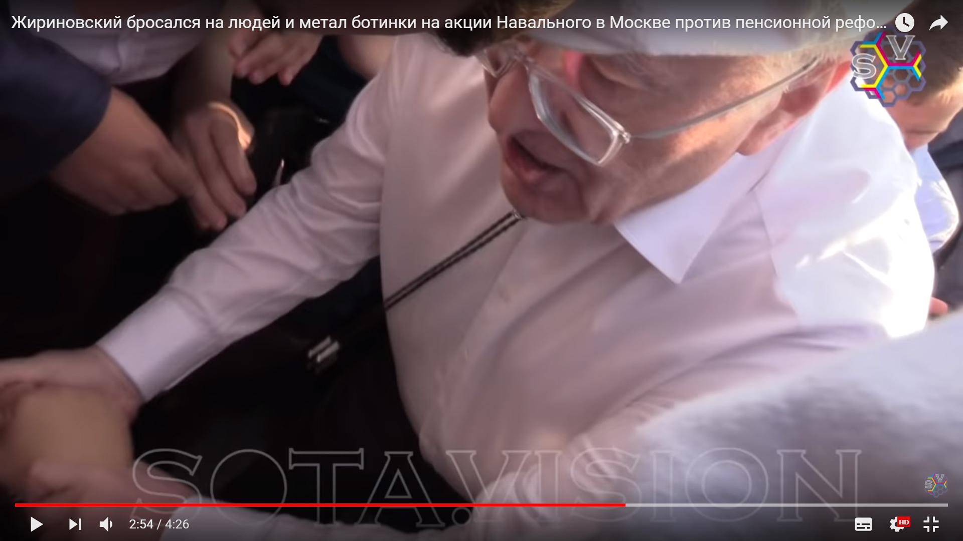 «Бандеровец», избитый Жириновским, оказался луганчанином