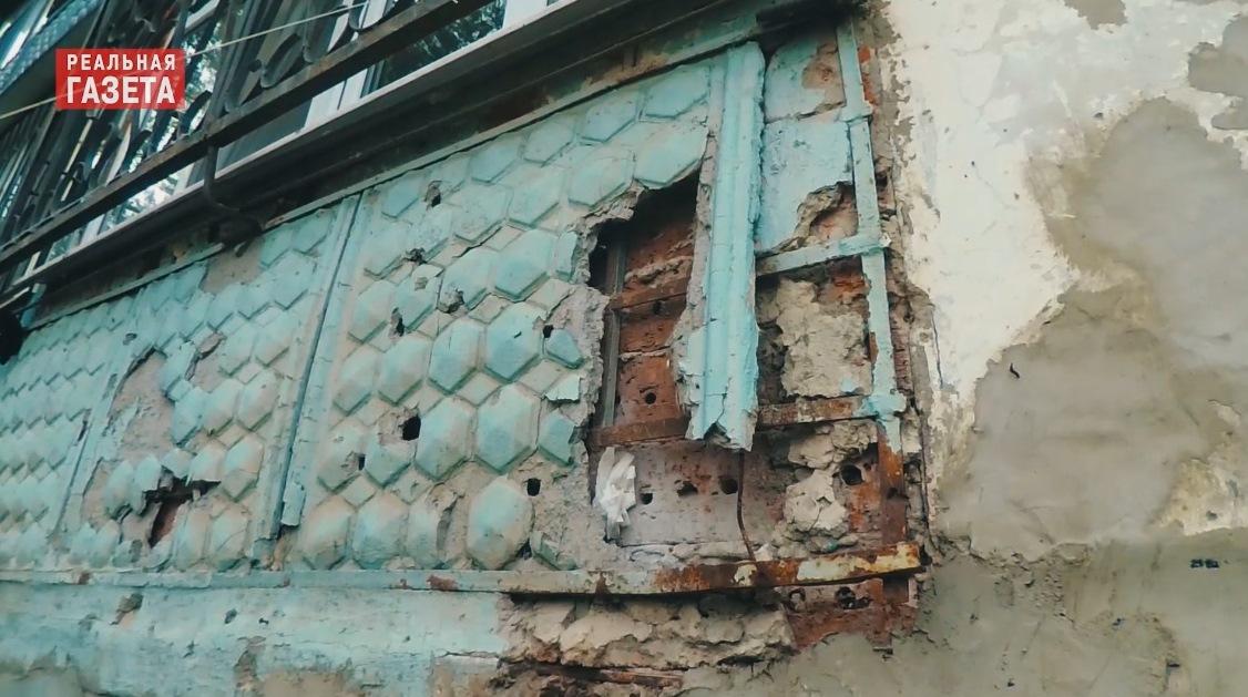 Микрорайон «Восточный» в Мариуполе: возвращение к мирной жизни (ВИДЕО)