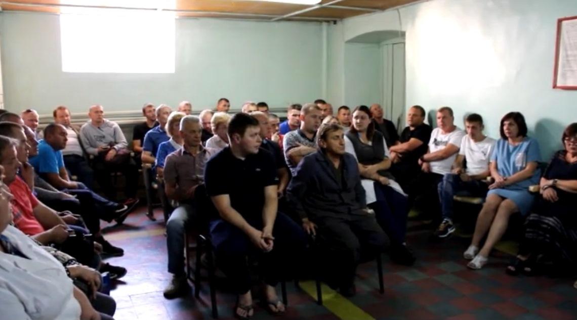 Конфликт в Ровеньках: «Сегодня отбирают завод, а завтра отберут наши дома»