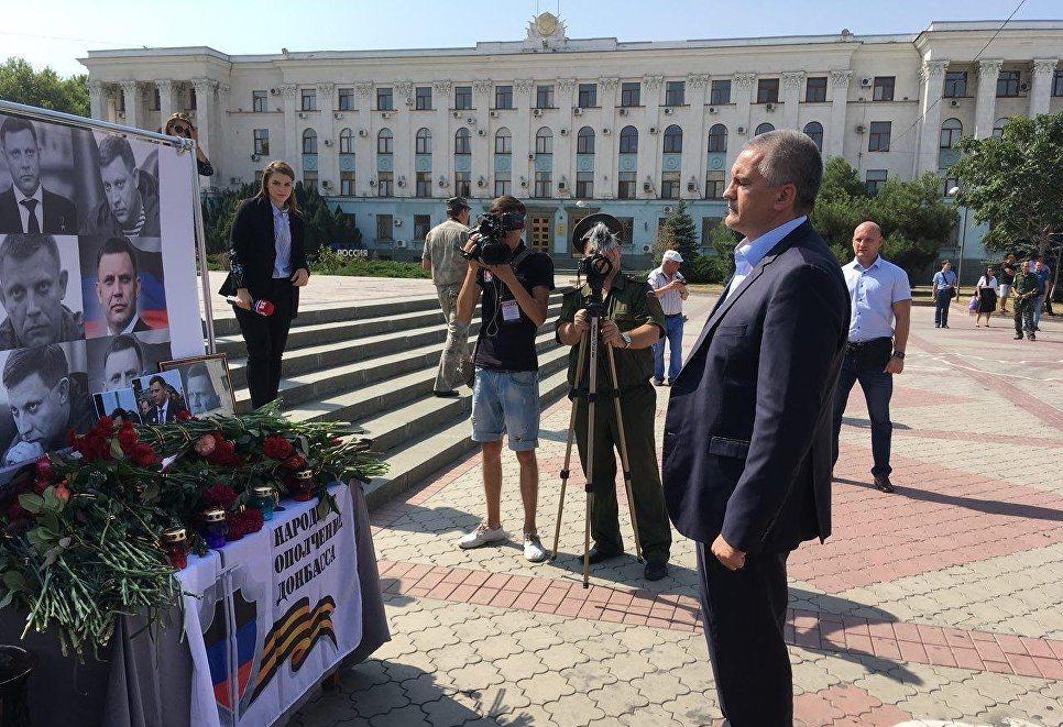 В Донецке, Луганске и Симферополе траур по Захарченко