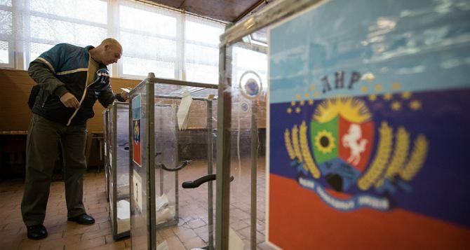 На «выборы»  главы «ЛНР» зарегистрировались 8 кандидатов