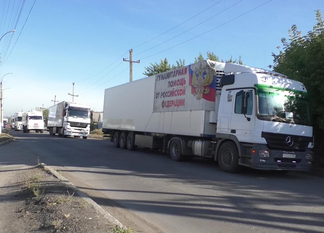 В оккупированный Луганск заехал «гумконвой» из России