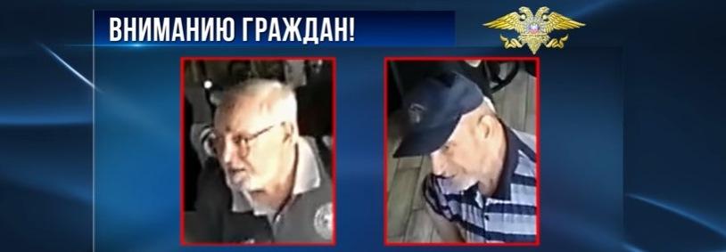 «ДНР» объявила в розыск двух мужчин, которых видели в «Сепаре» (Обновлено)