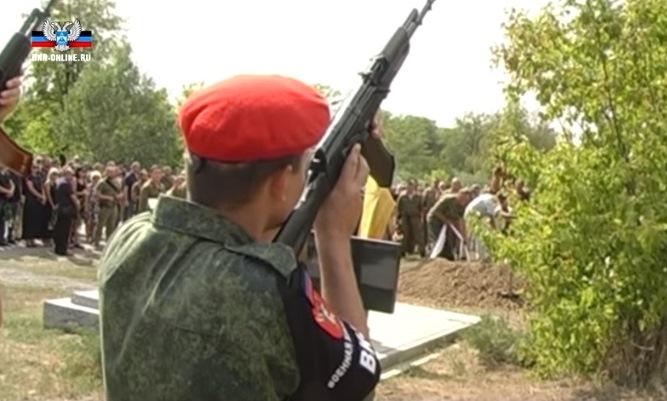 В Донецке похоронили охранника Захарченко