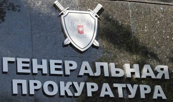 «Прокуратура ДНР» попросила назначить нового «главу республики»