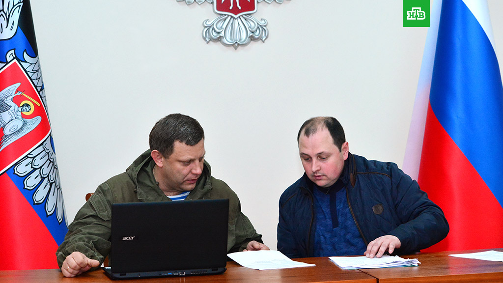 Менеджер в «Шахтере», «Маэстро», «серый кардинал»: досье РГ на Дмитрия Трапезникова