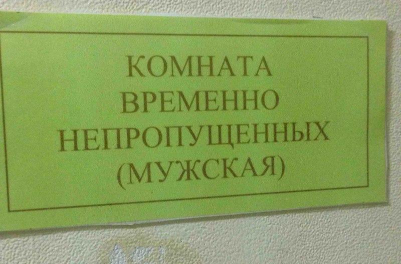 Ходаковского не выпустили из России, и он не сможет принимать участие в «выборах»