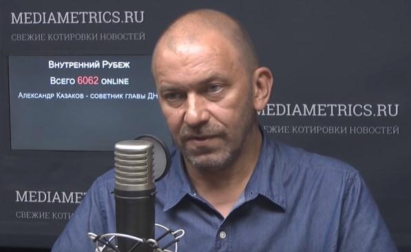 В «ДНР» не исключают, что летом 2014 года могли «по ошибке» расстрелять невиновных «наркодилеров»
