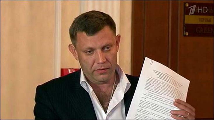 Смерть Захарченко и «Минск»: изменится ли ситуация?