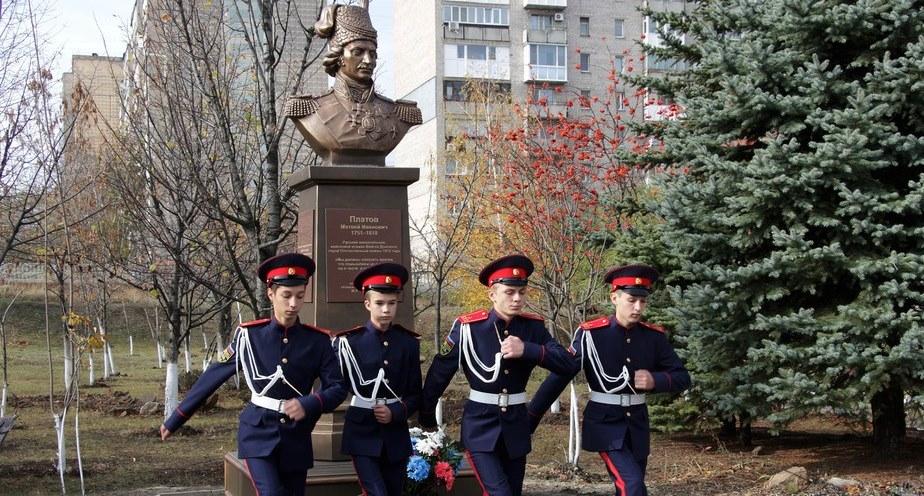 В Алчевске открыли памятник казачьему атаману Платову