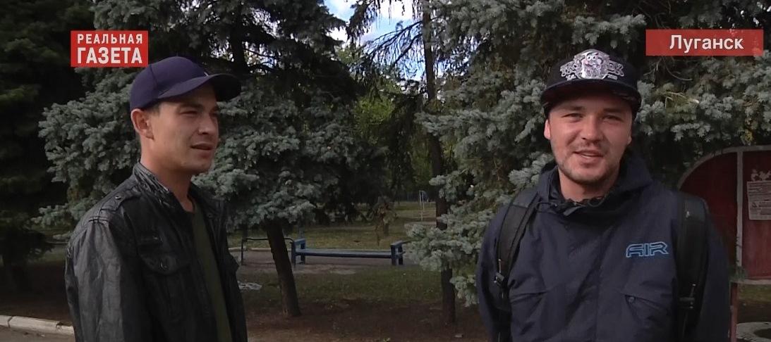 Пойдут ли луганчане на выборы 11 ноября? (Видео)