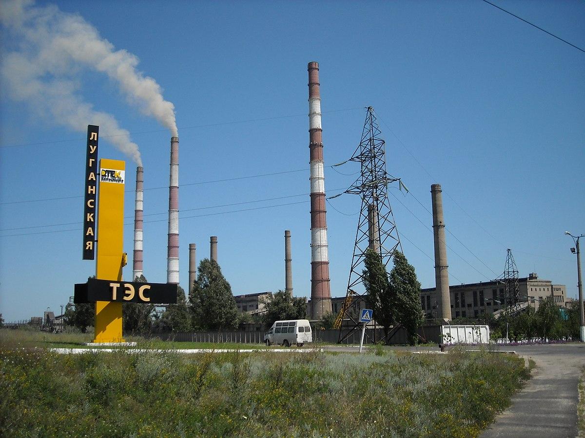 Луганская ТЭС перешла на газ