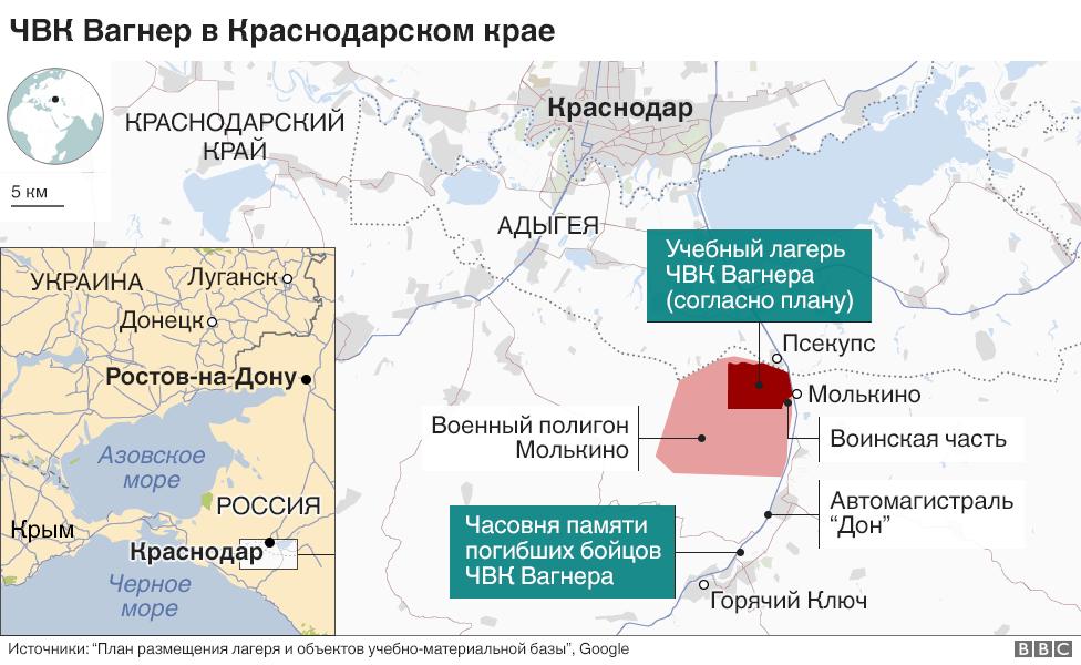 СМИ: «Повар Путина» построил часовню наемникам «ЧВК Вагнера»