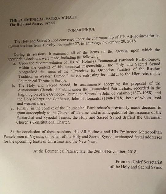 Томосу быть? Вселенский патриархат одобрил проект автокефалии Украинской церкви