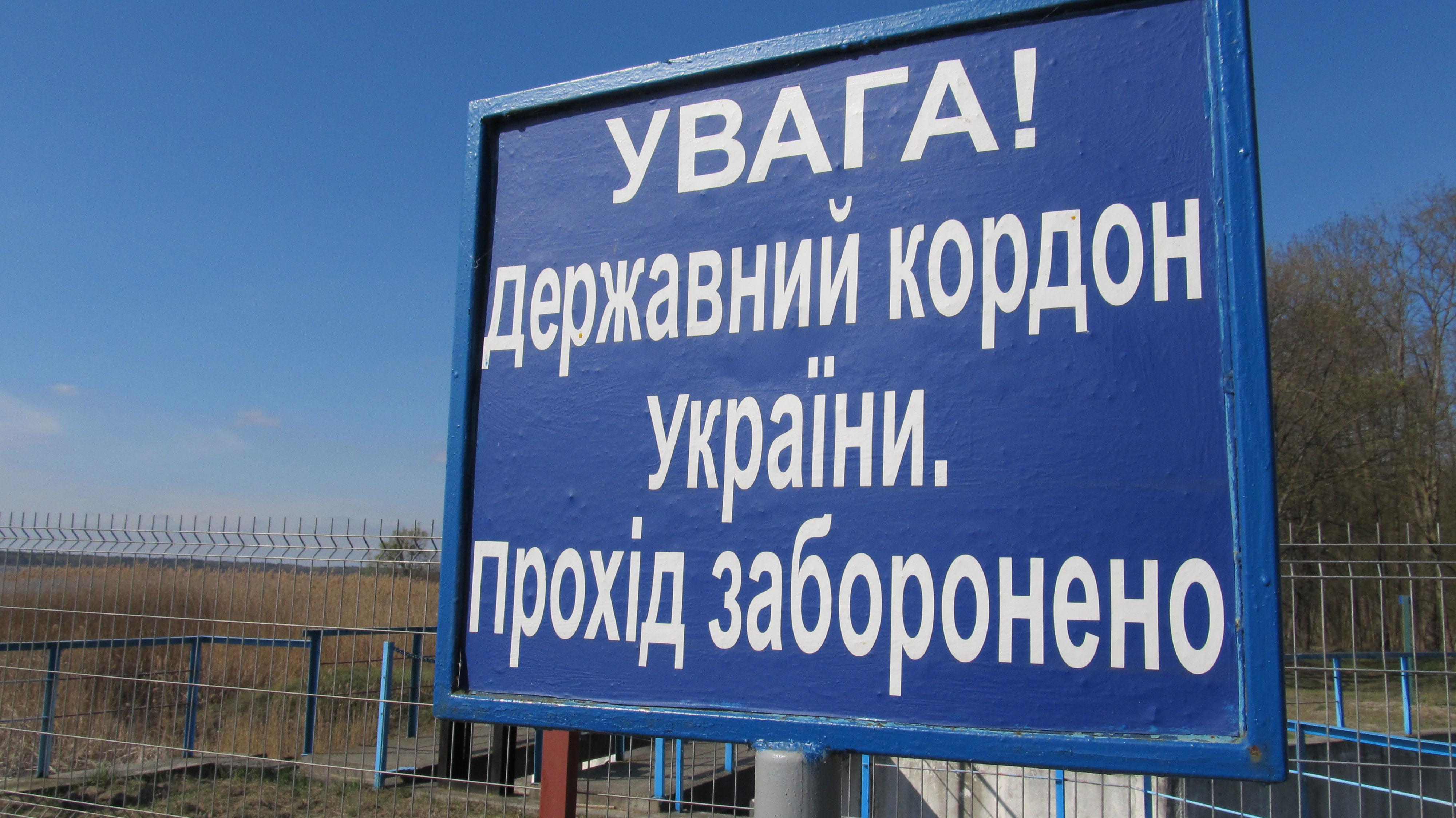 Украина не будет впускать россиян-мужчин 16-60 лет