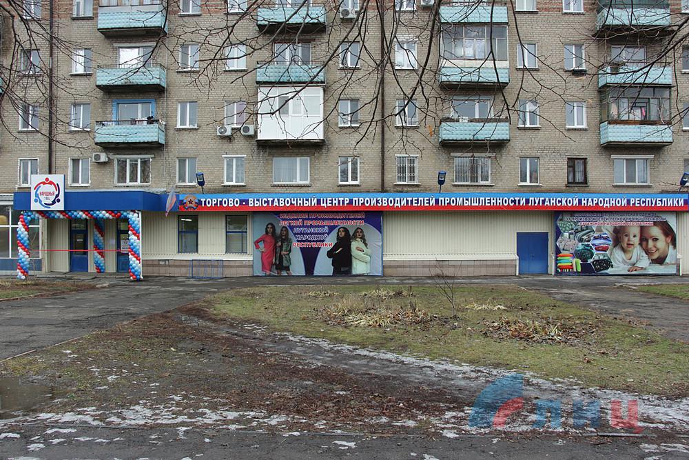 В «ЛНР» из супермаркета АТБ сделали «торгово-выставочный центр»