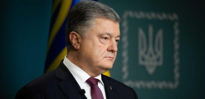 Петр Порошенко объявил о прекращении военного положения в Украине