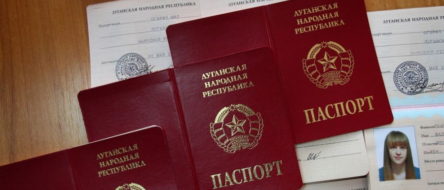 В «ЛНР» решили выдавать свои «паспорта» с 14 лет