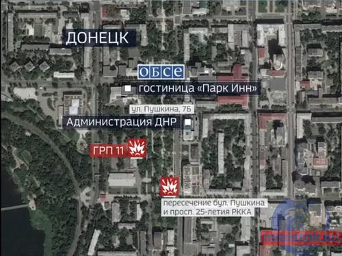 В Донецке прозвучали три взрыва