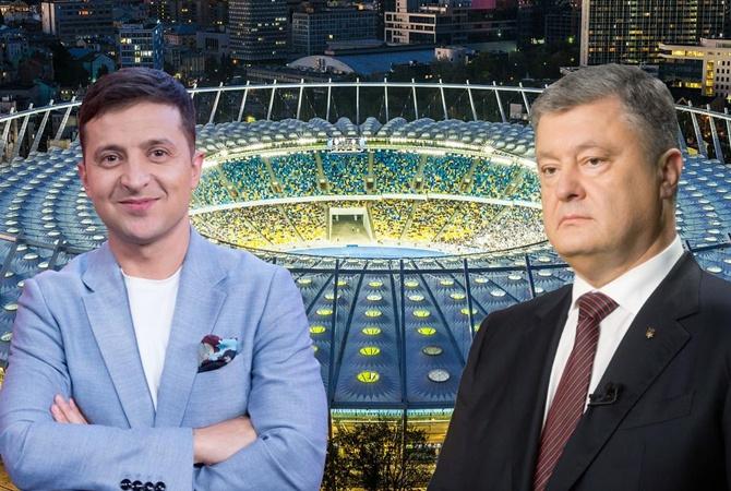 Дебаты Зеленского и Порошенко на «Олимпийском»: приготовления и трансляция