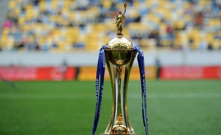 Соперником «Зари» в полуфинале Кубка Украины станет «Ингулец»